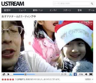 ボラコミチャンネル.jpg